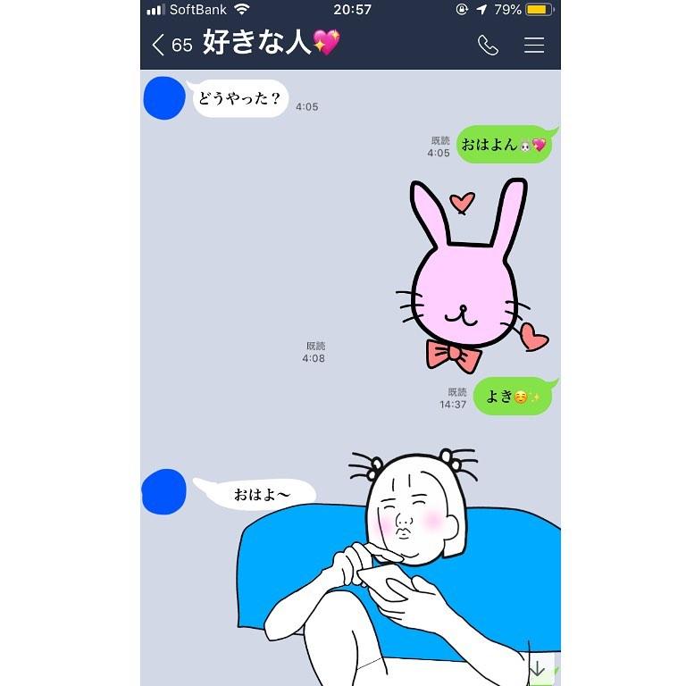nowchimachan_70902587_555598275254152_6555554237907794548_n