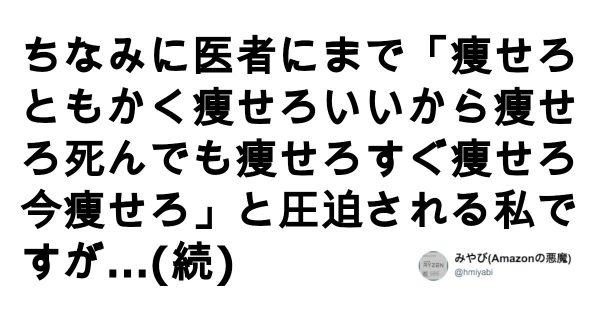 キャラの濃ゆ〜いお医者さん 7選