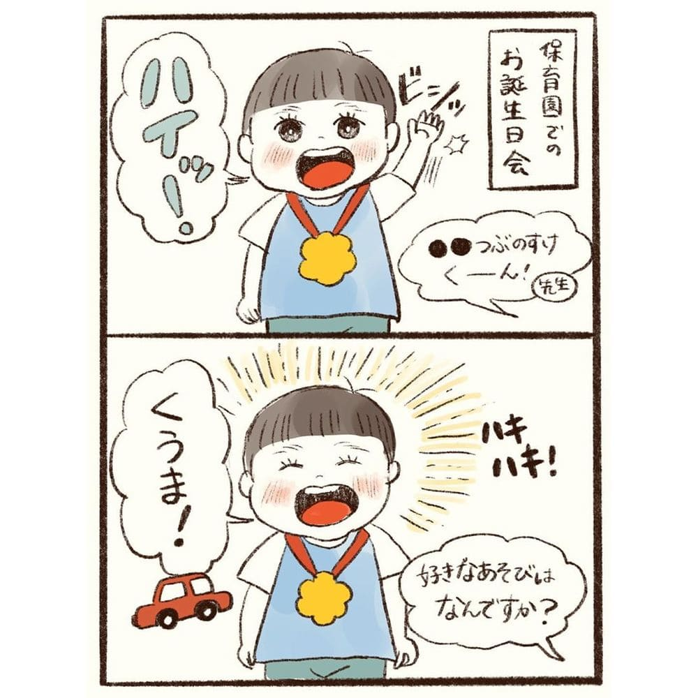yukinco_diary_70048518_101444624562388_6385559722325118619_n
