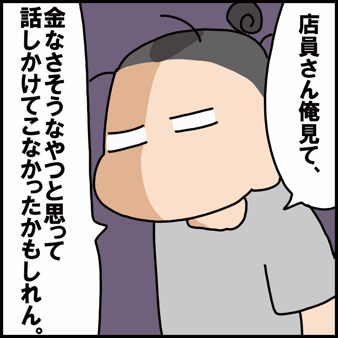 yuyunofu_71722206_175023026951575_6040131698664045977_n