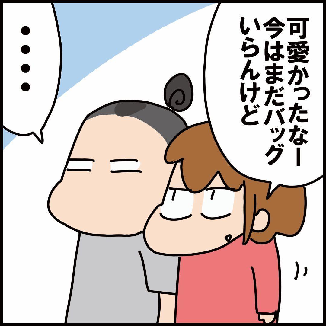 yuyunofu_70241562_249015462712387_8054636299867353671_n
