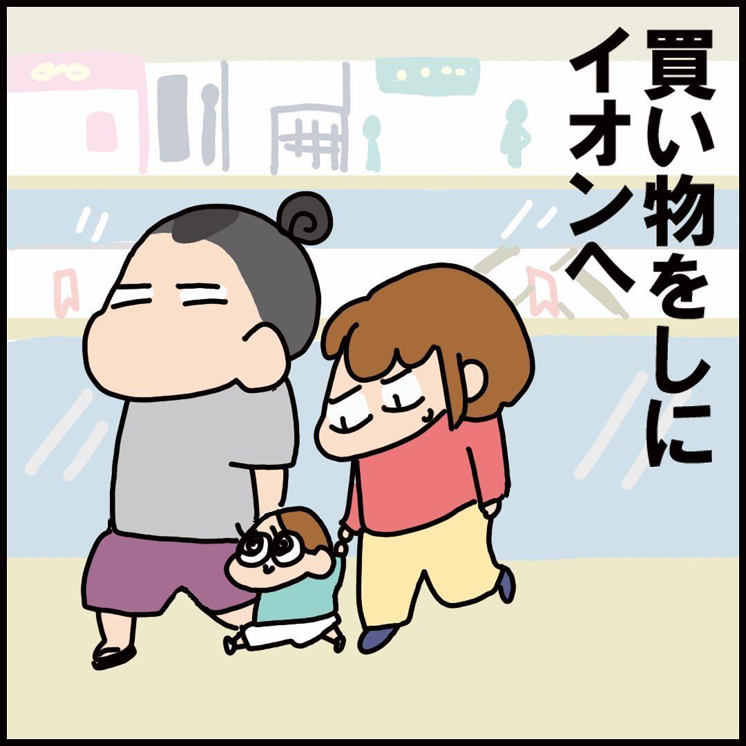 yuyunofu_72962957_542475483166954_1725961058326898623_n
