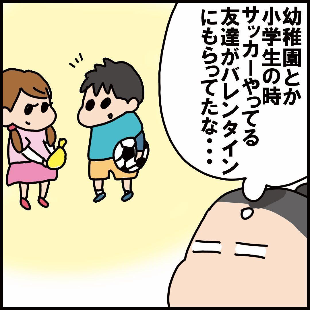 yuyunofu_75441006_126232608788154_3482017612729695365_n