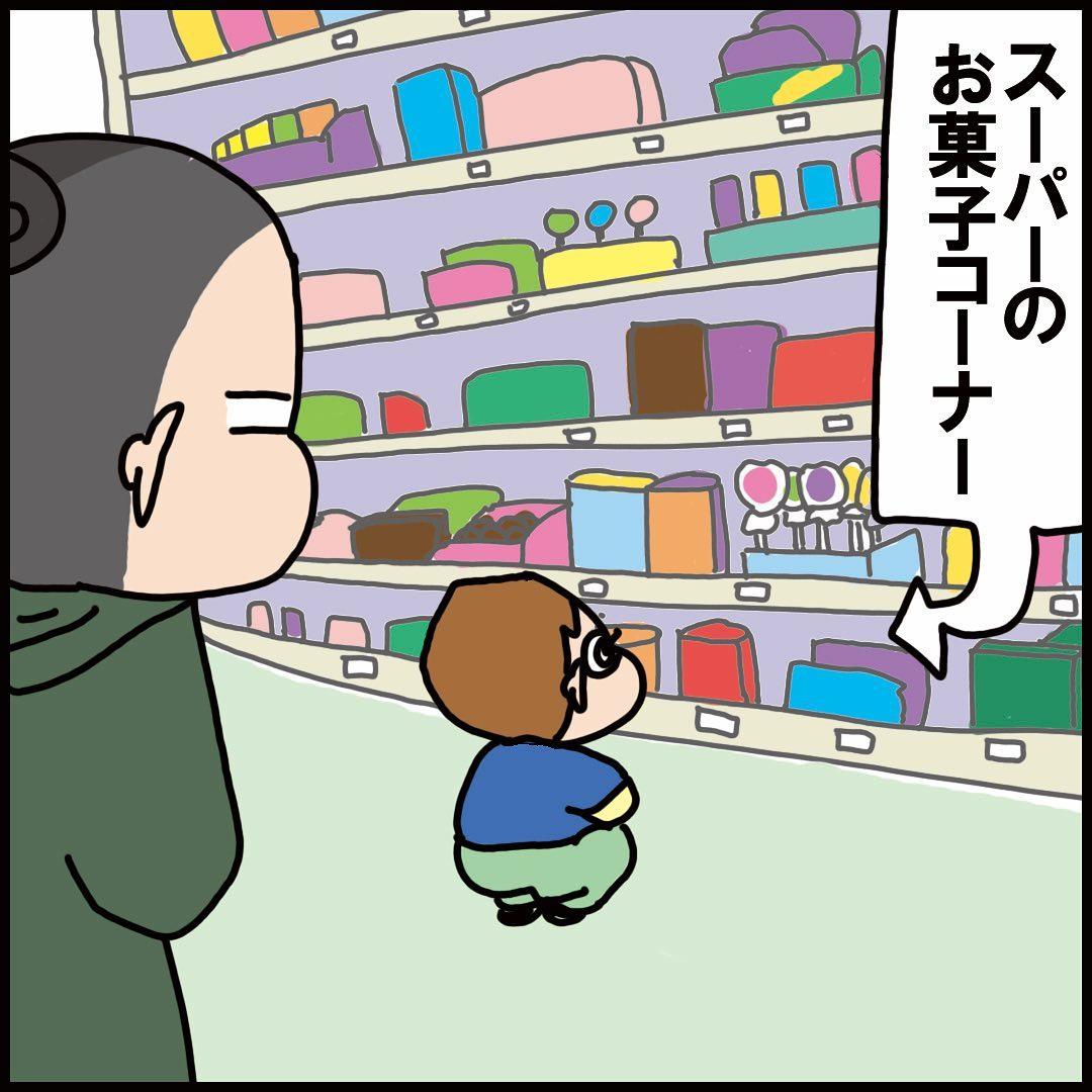 yuyunofu_72775890_776166279486606_7918556239624232838_n