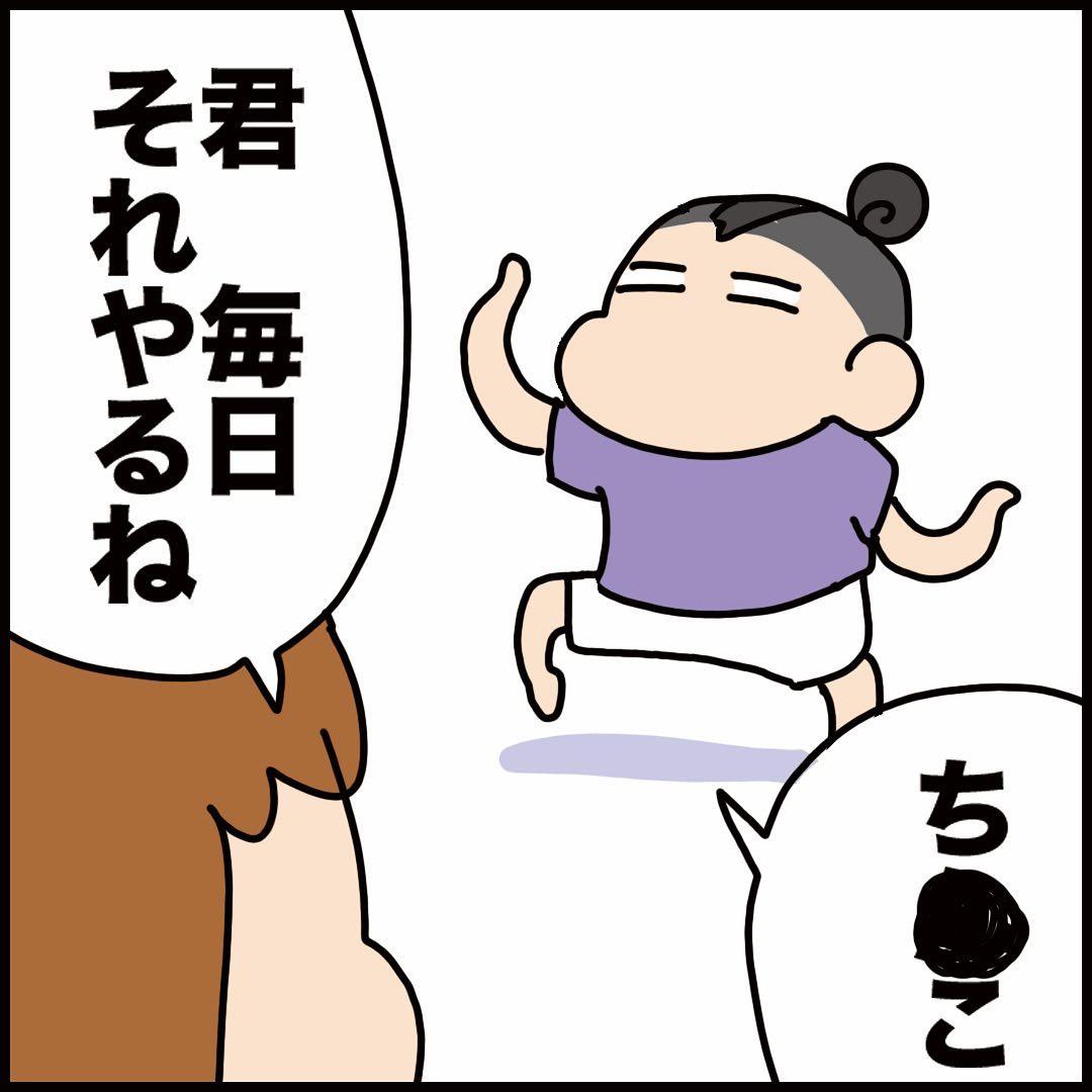 yuyunofu_66655668_456751604878265_6231992022658455394_n