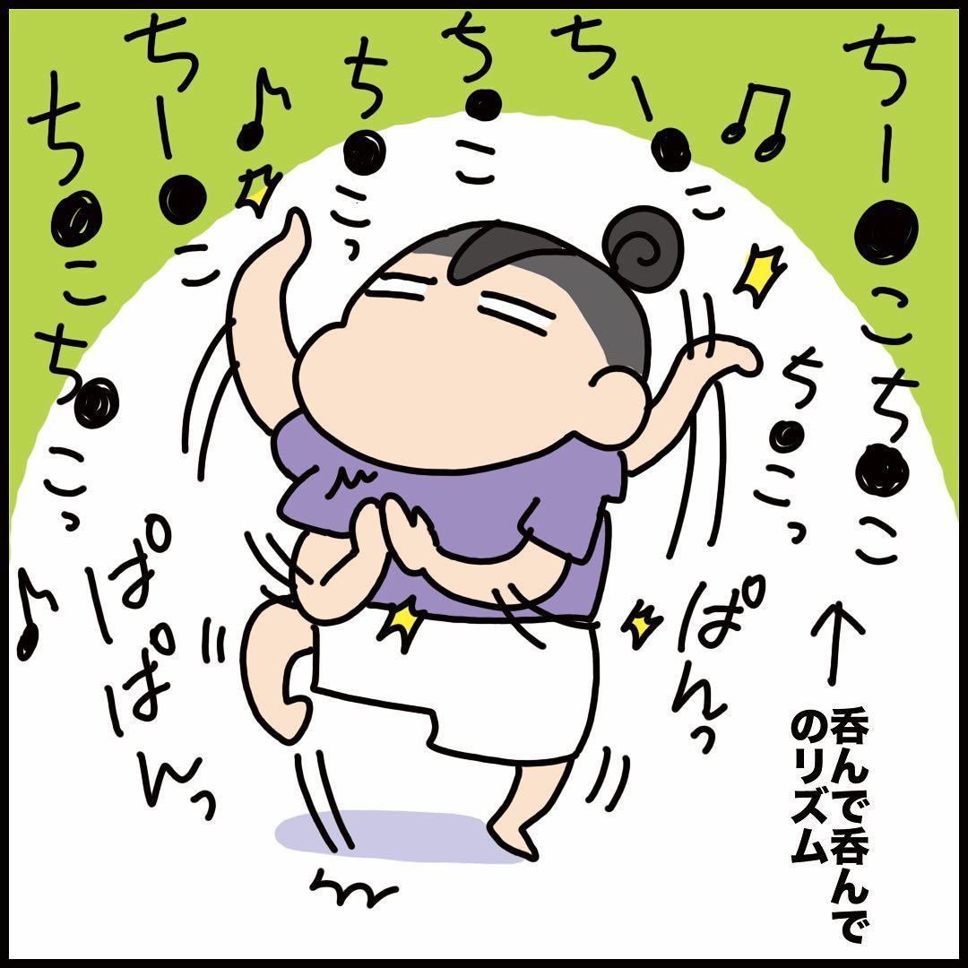 yuyunofu_65857104_145325986653718_5520923602140458618_n