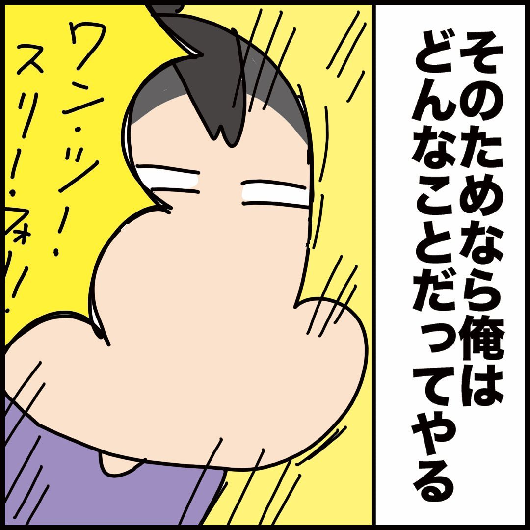 yuyunofu_66427818_904917593175657_3917717173188028119_n