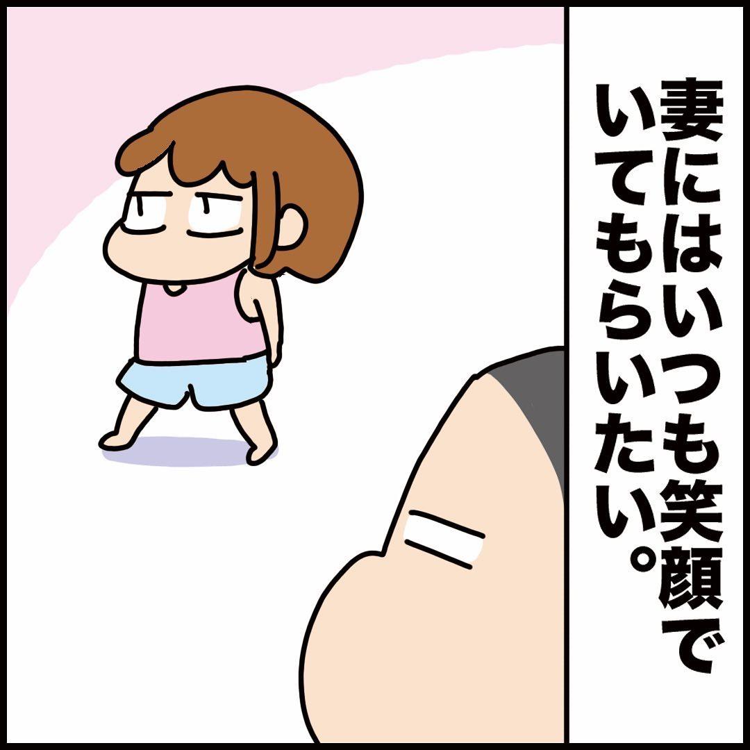 yuyunofu_65520643_696343694149517_8842282769671250907_n