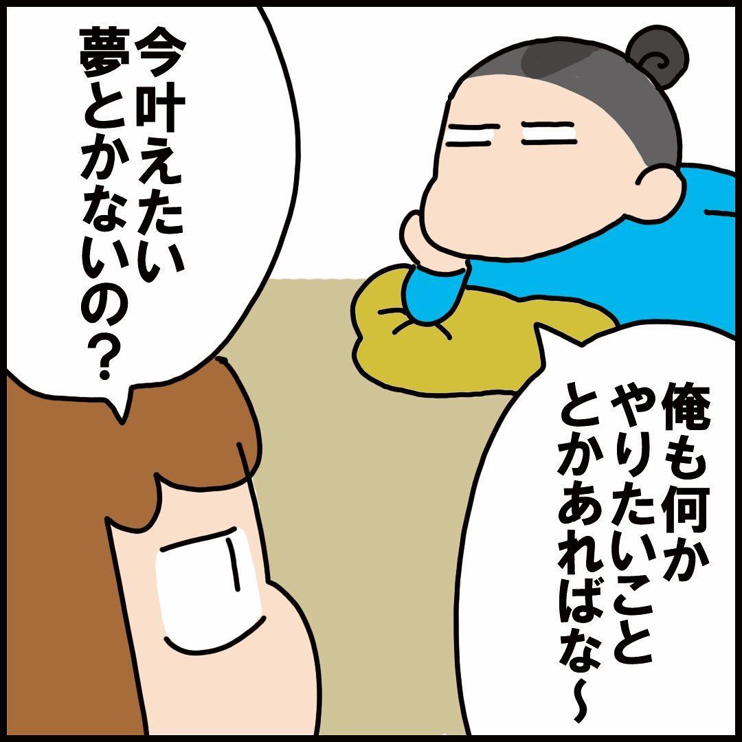 yuyunofu_73420186_213349322996405_7300480428968434582_n