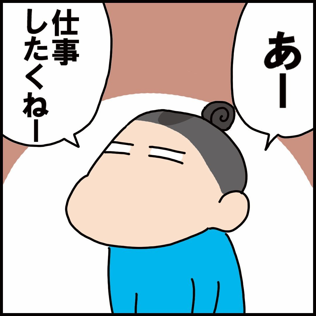 yuyunofu_72710882_629724044098651_2400716435588218734_n