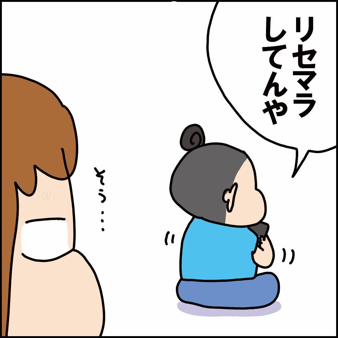 yuyunofu_64456300_307428430144581_9143214183731806241_n