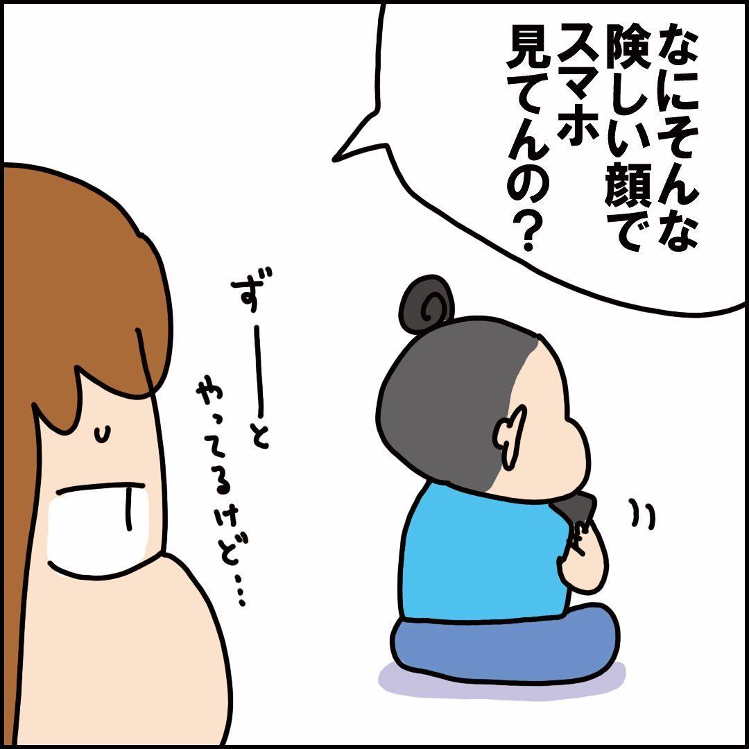 yuyunofu_62594804_931153720610110_929912469401335206_n