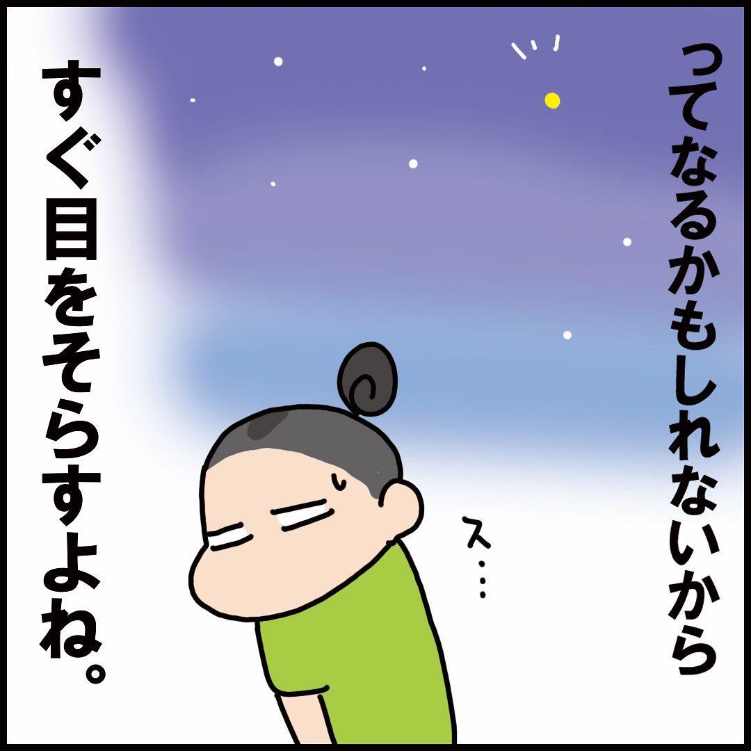 yuyunofu_70714271_2155131384591105_3182989445411980738_n