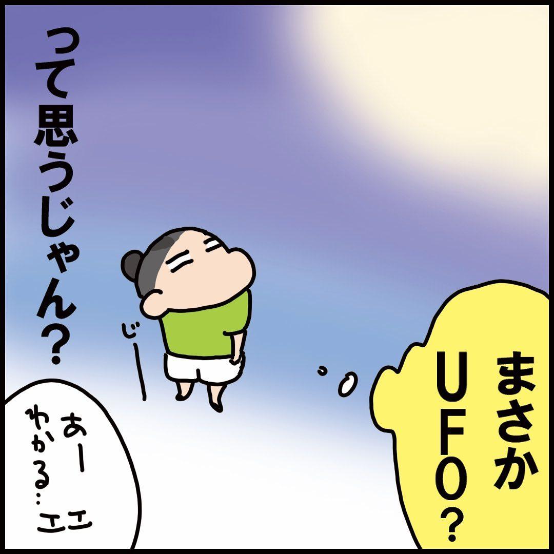 yuyunofu_70520492_164308118054290_7652109745381013932_n