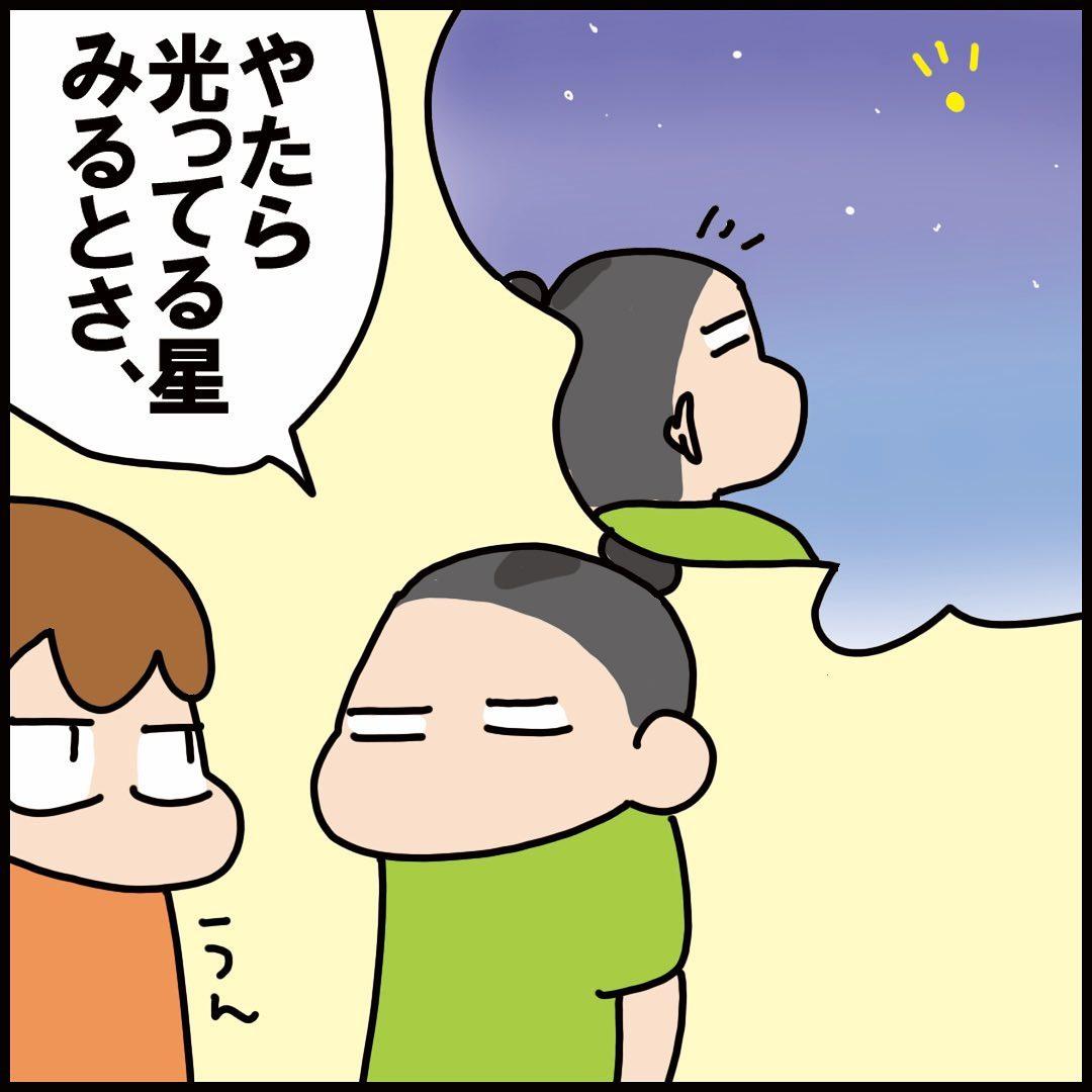 yuyunofu_69240289_129339308394048_356115000613309287_n