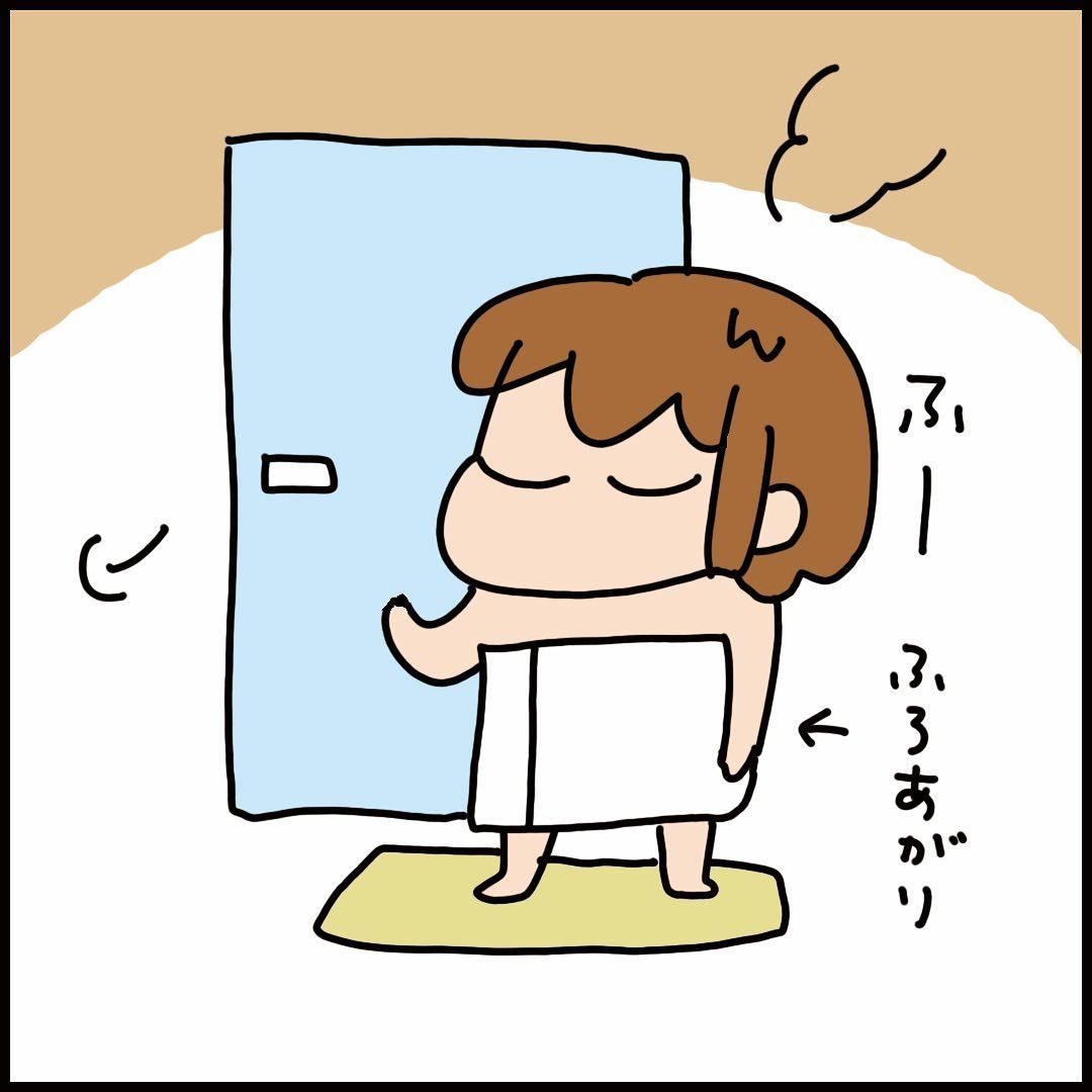 yuyunofu_71670485_401355477474599_1631010394704513498_n