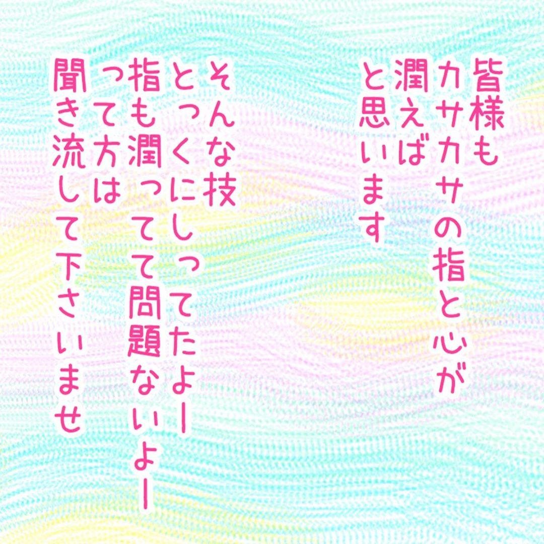 yumekomanga_70352039_2186229511669595_6847739824670708134_n