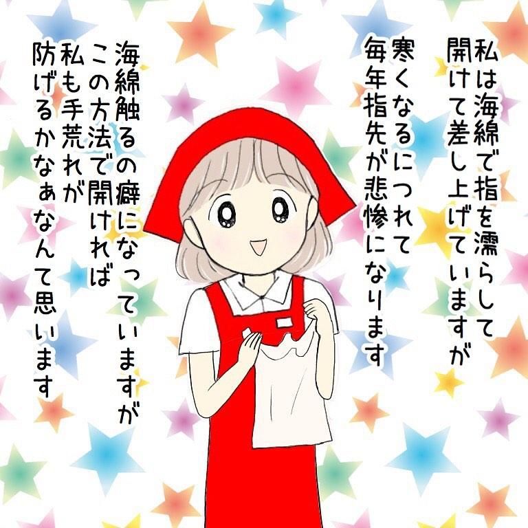 yumekomanga_70799855_381471989406867_7751485335026152114_n