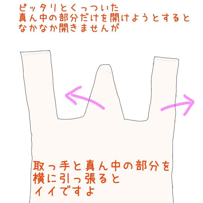 yumekomanga_72544761_186030472429987_5110977728554865046_n