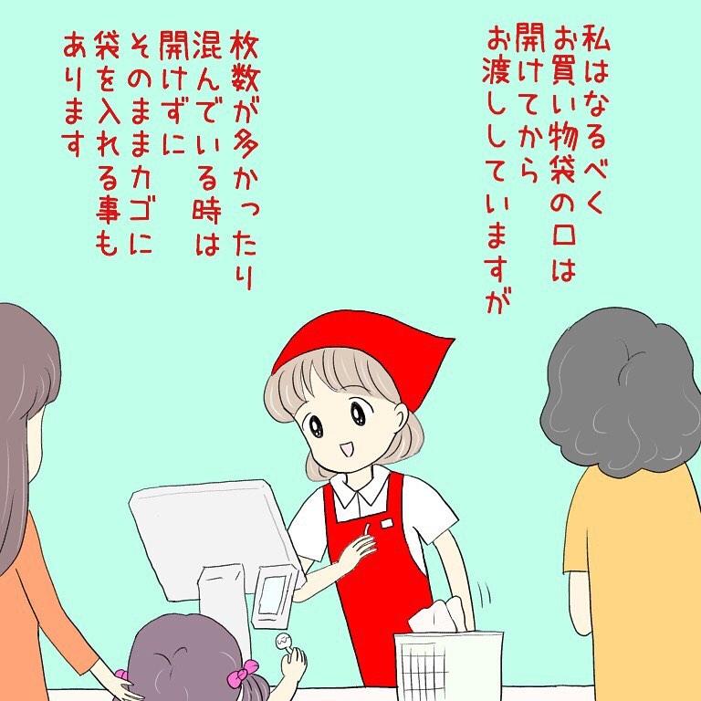 yumekomanga_72486287_2521862704550118_2160176225007097387_n
