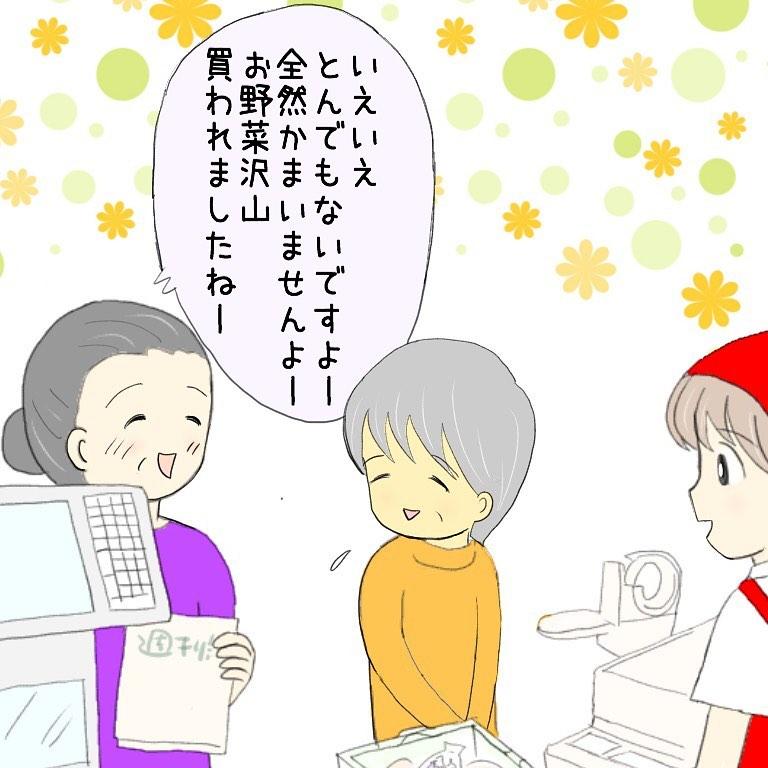 yumekomanga_72487372_392026595019613_5849989053078206184_n