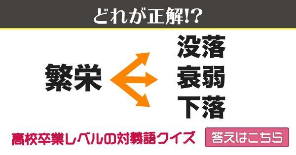 kanji_q_eye_new4