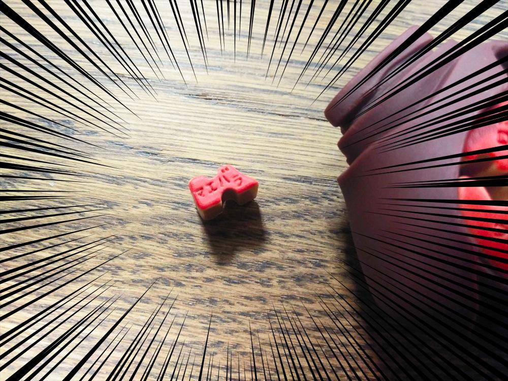 焼肉パズル