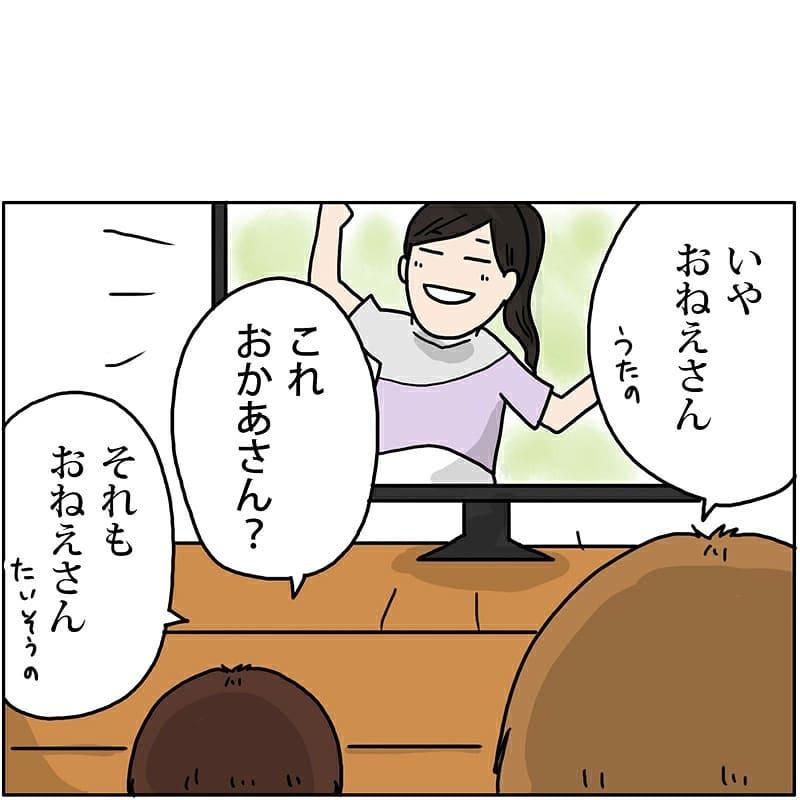 katakrico_72591580_3200584070013609_8023489737811362180_n