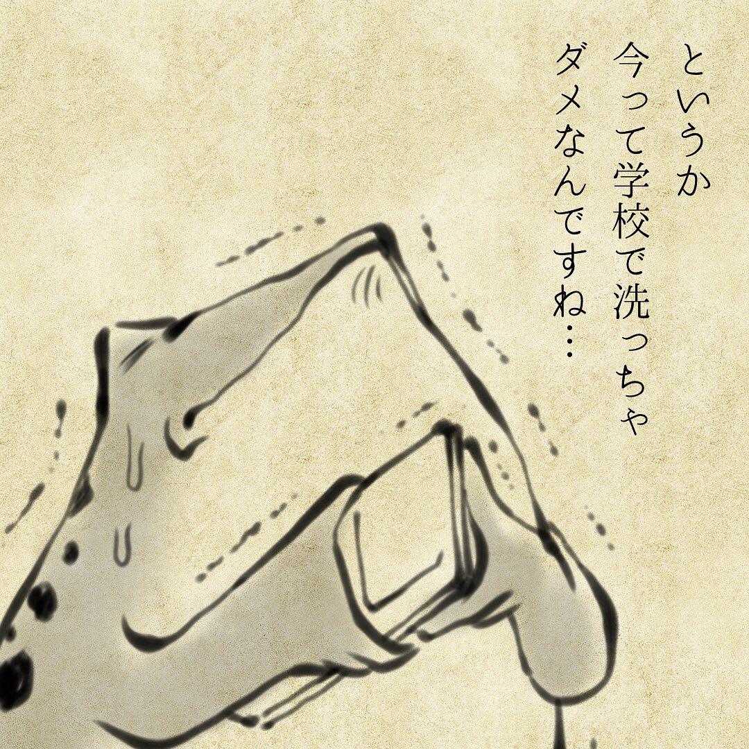 yuko_toritori_62629911_128576928355183_3765377166663148481_n