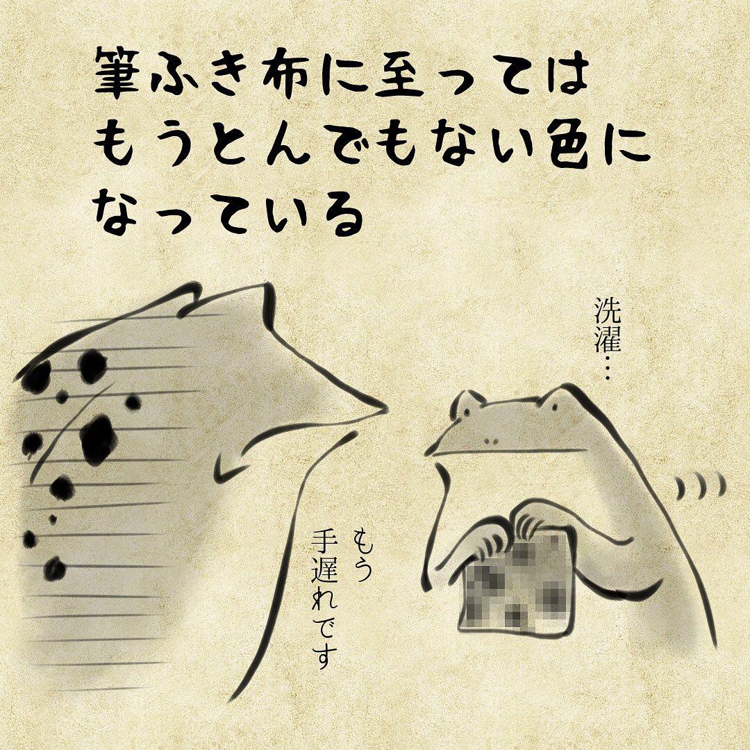 yuko_toritori_65567760_2337874519814055_2793235144052908503_n