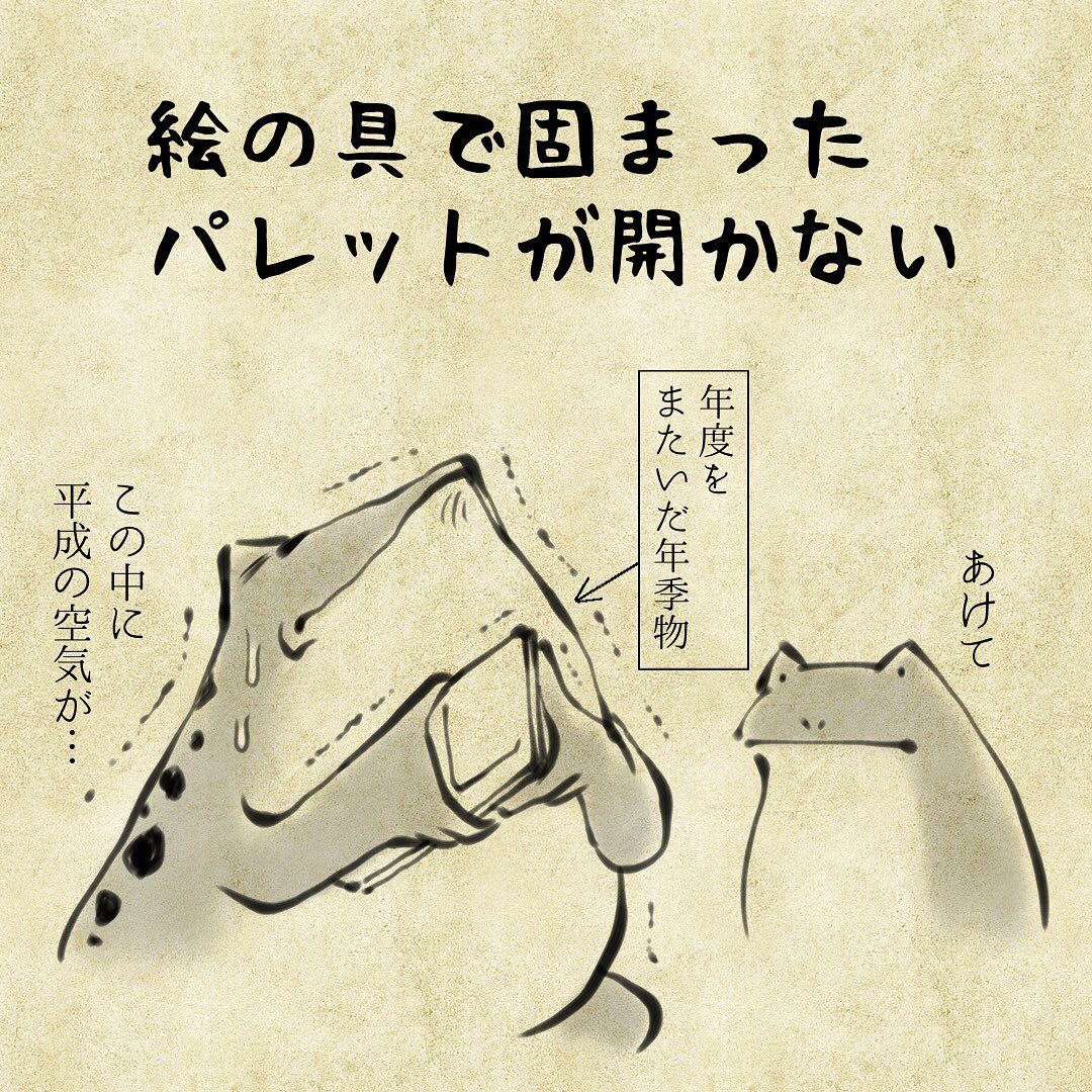yuko_toritori_64792822_153375002457245_2681515708714166963_n