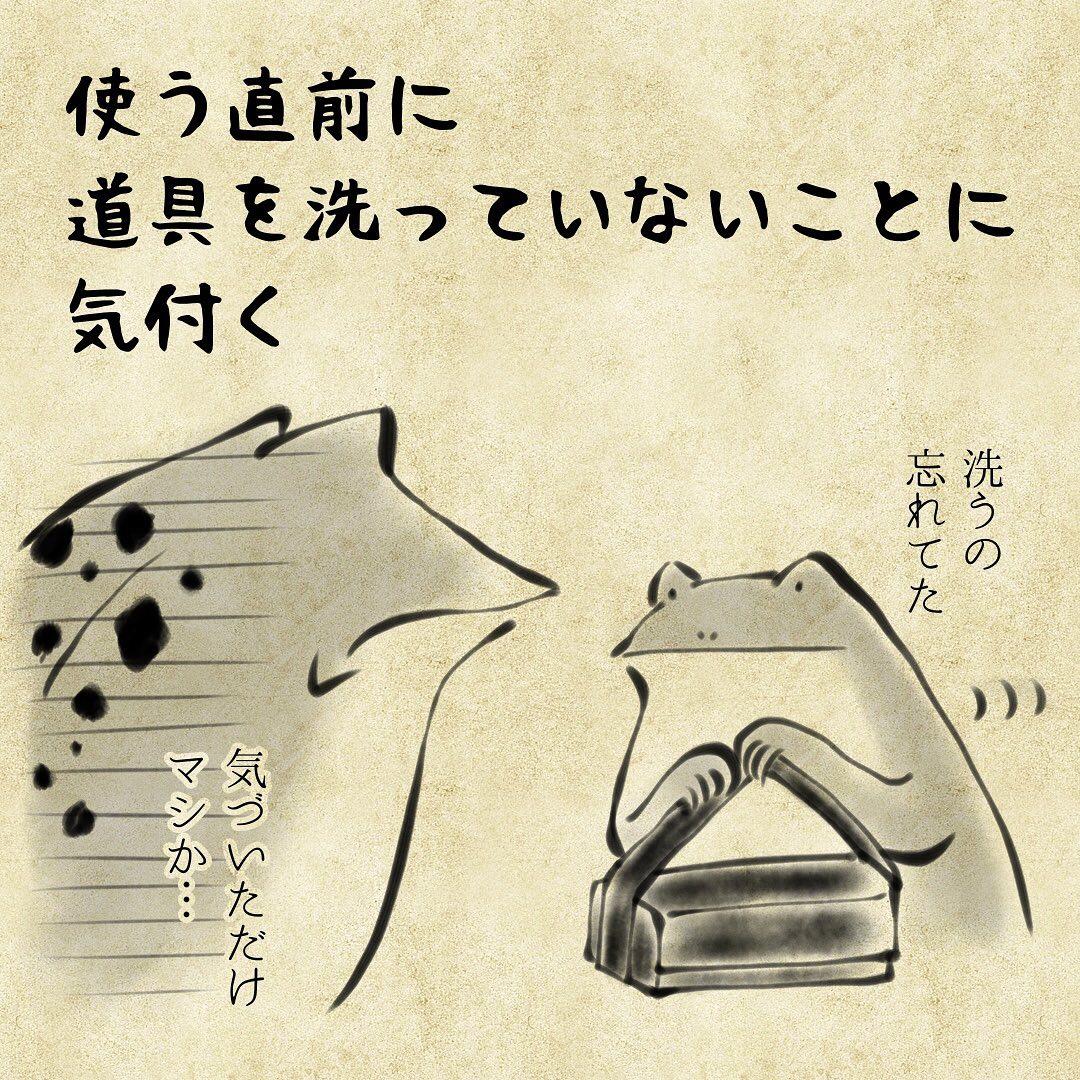 yuko_toritori_64775822_629887260858042_4902288629239621980_n