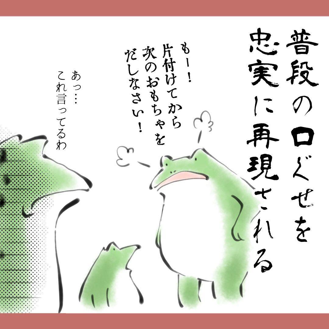 yuko_toritori_66304624_2341071112833007_2146269675891112646_n