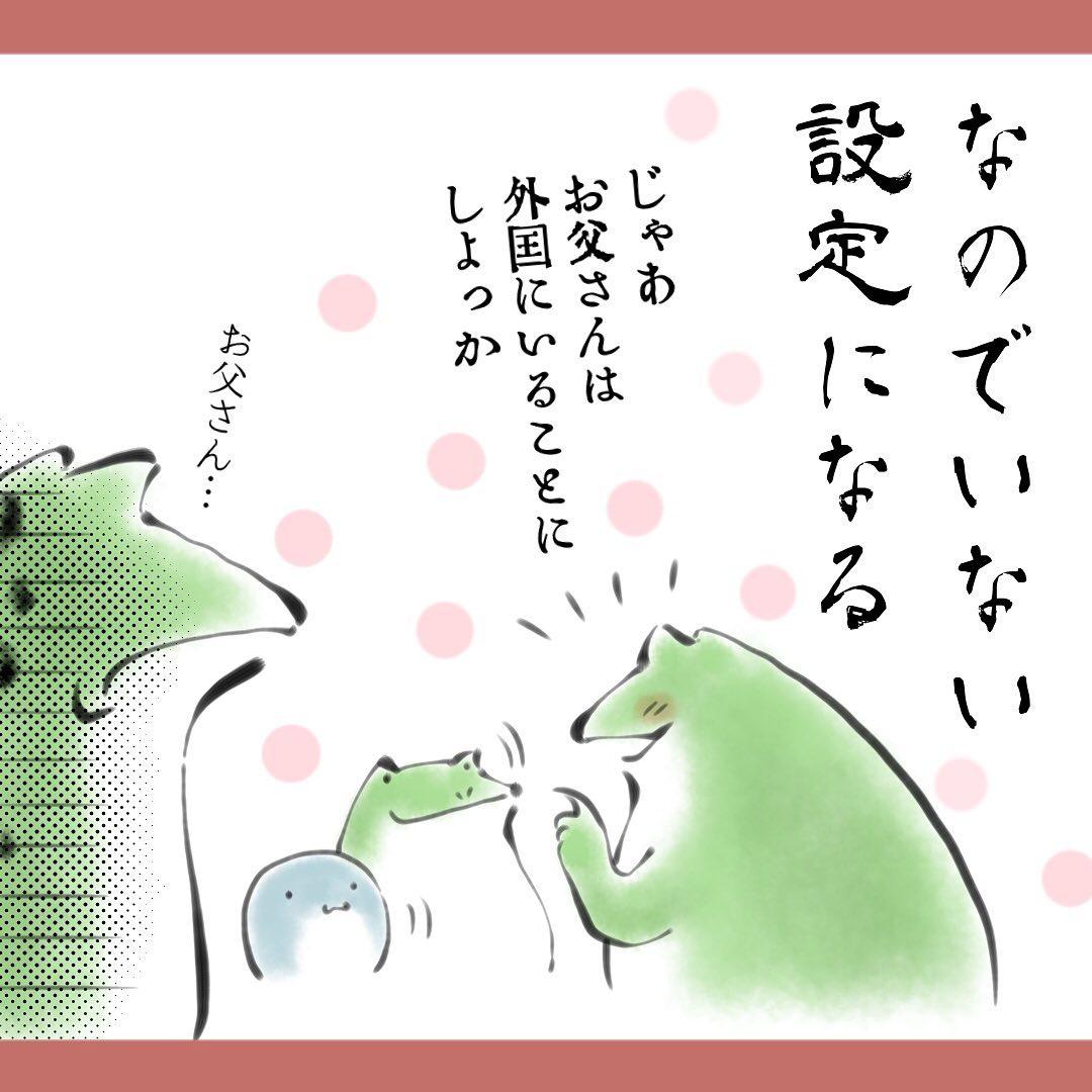 yuko_toritori_66230602_2990390877657655_3694694906388044650_n