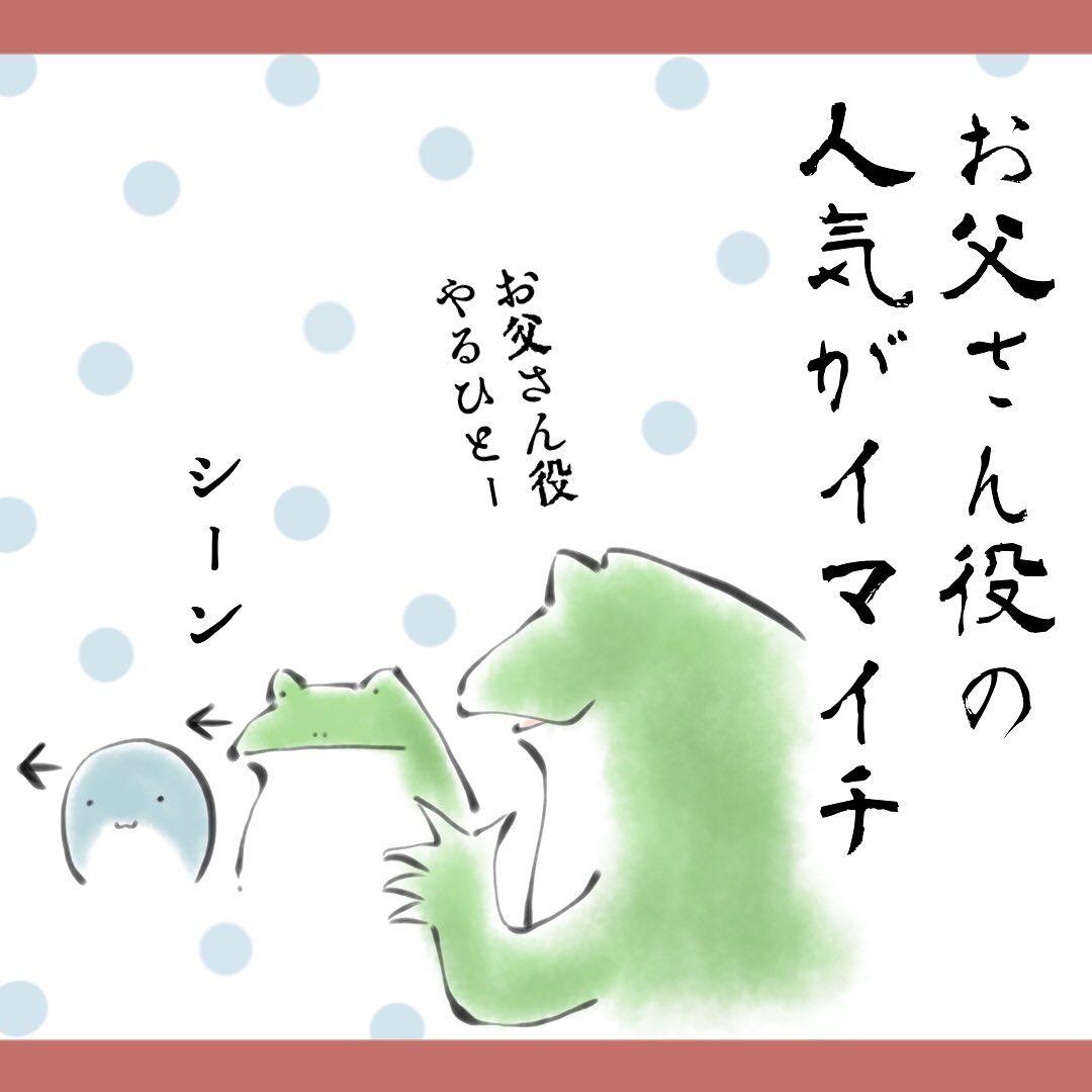 yuko_toritori_65637679_2374189516240957_750403789433123064_n