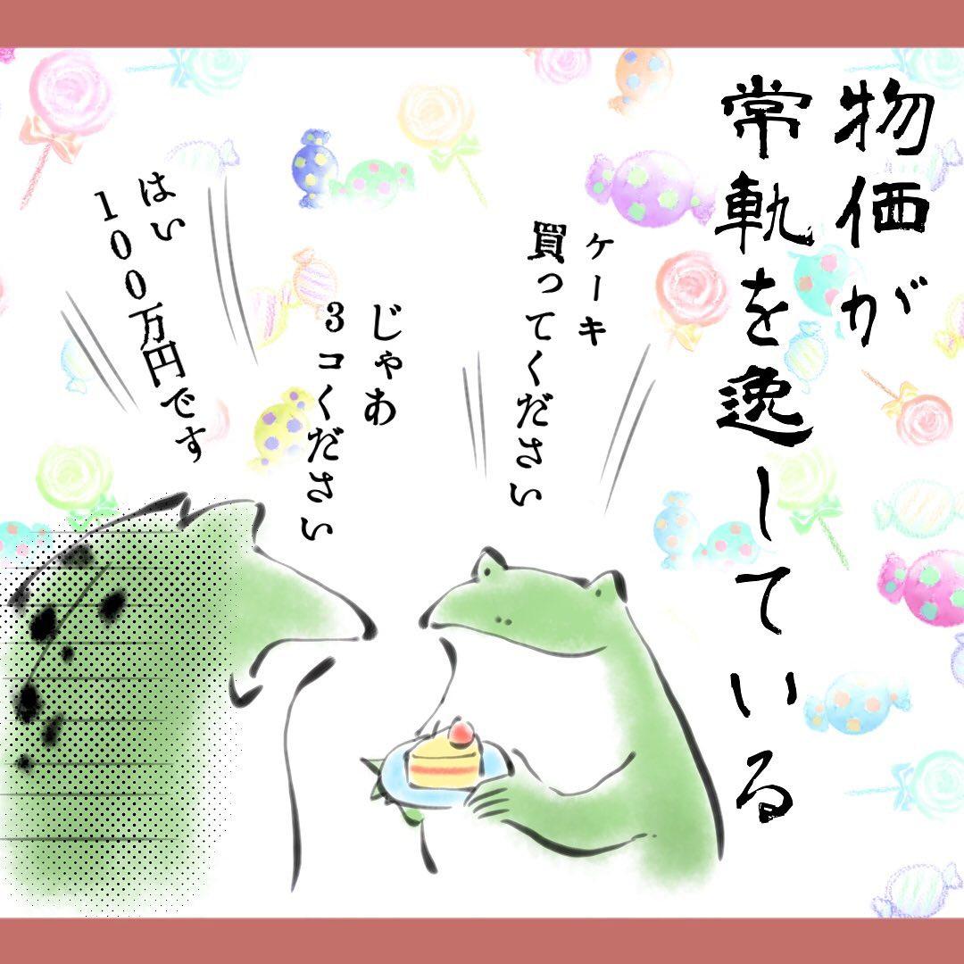 yuko_toritori_66176466_358423458155376_3363988919190853311_n