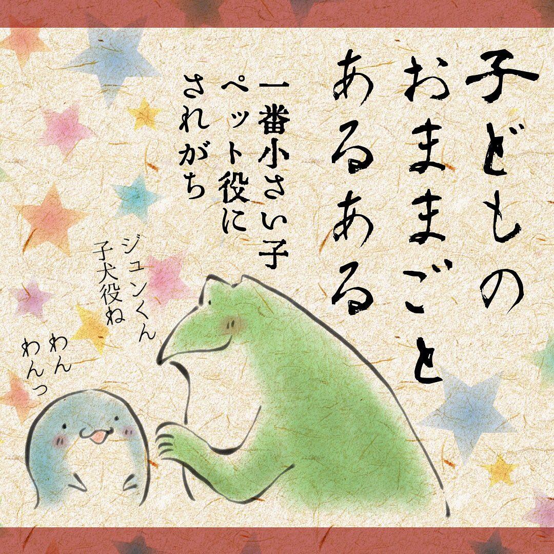 yuko_toritori_66249285_428635224426013_2925140317216133106_n