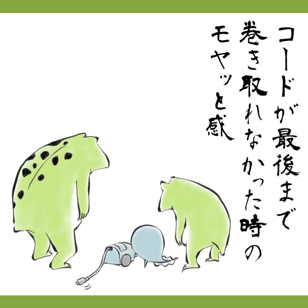 yuko_toritori_70284990_536671660429926_3315188677034134123_n