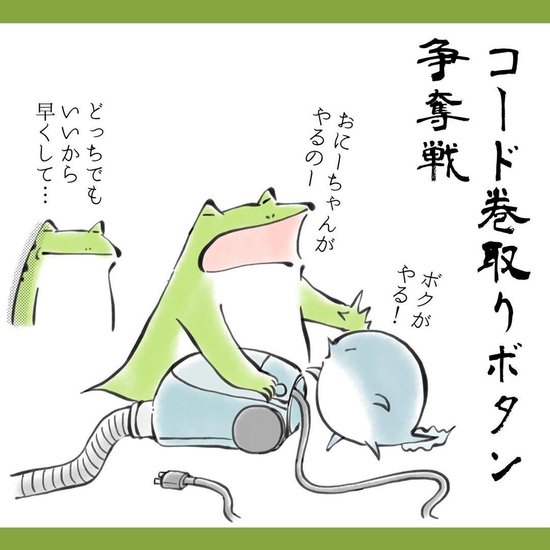 yuko_toritori_70035669_2452798981624840_5498334075024385336_n
