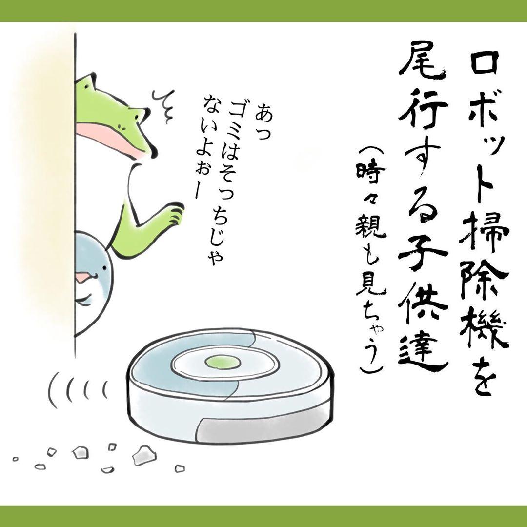 yuko_toritori_69689994_224150731884646_8587019256270950917_n