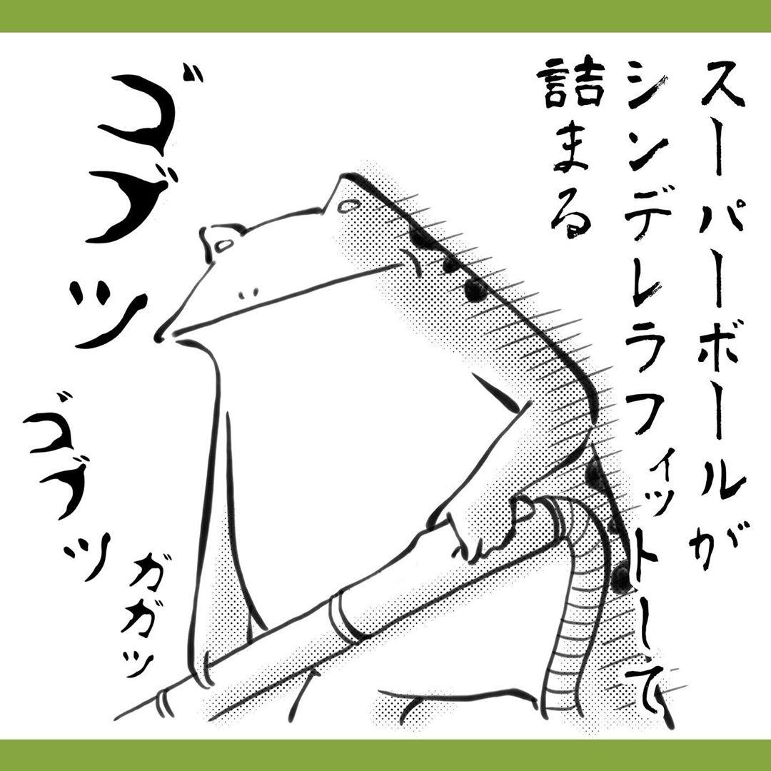 yuko_toritori_69185365_102479501088956_183791230585806718_n