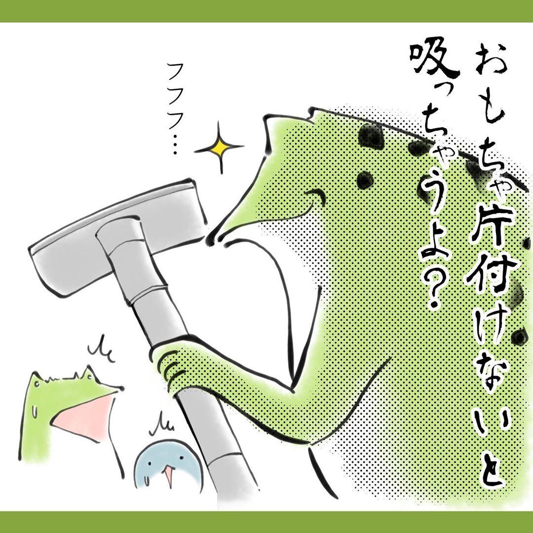 yuko_toritori_69741590_400733500627918_6573137967500251051_n
