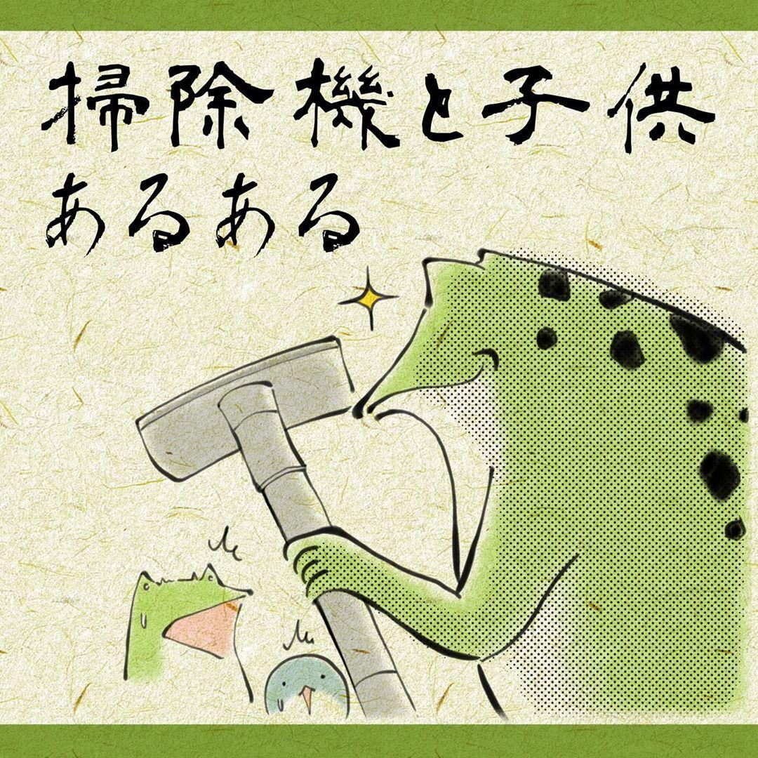 yuko_toritori_68788870_1814100962068684_670337468357215379_n