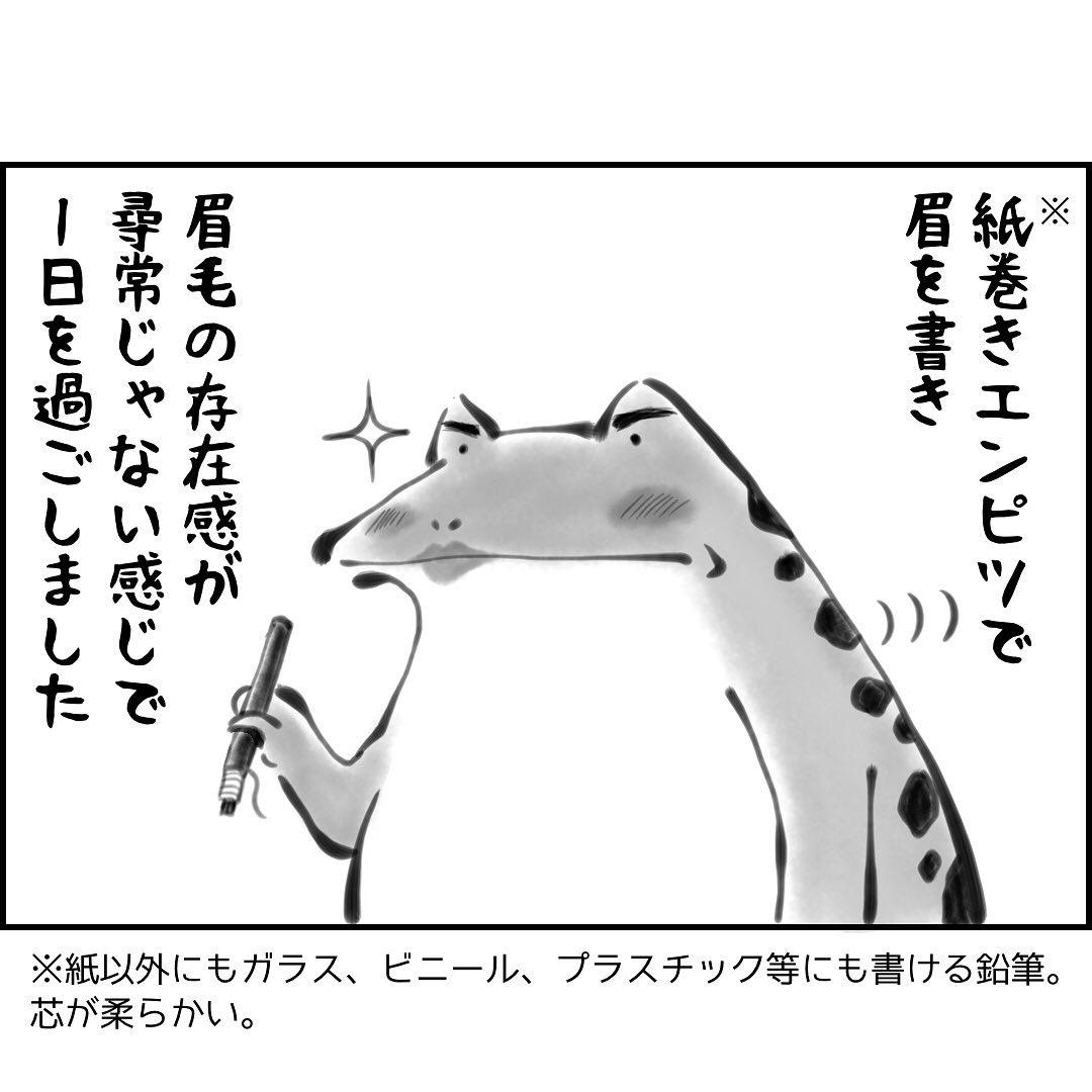 yuko_toritori_69611531_154164185677816_539461409554990249_n