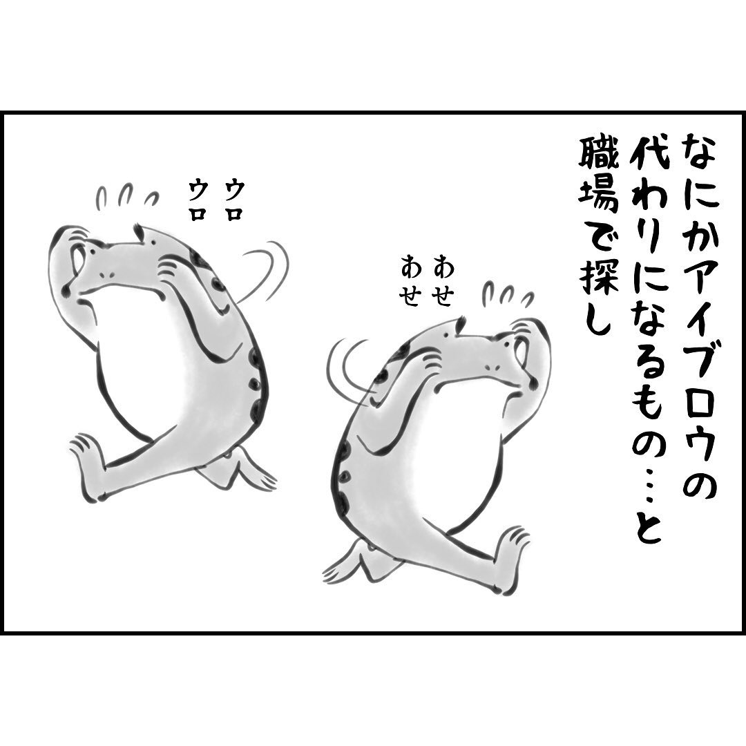 yuko_toritori_70596112_159926328531002_8650328350443990210_n