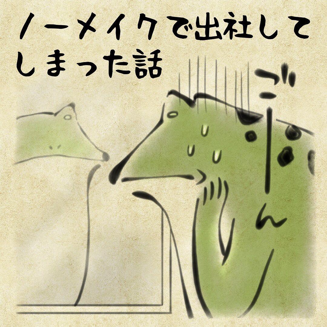 yuko_toritori_70948952_518524555640234_5111013446332585545_n
