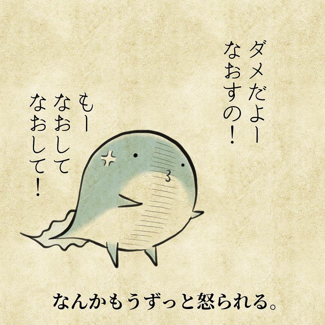 yuko_toritori_73115365_454867895150854_1386117945213693170_n