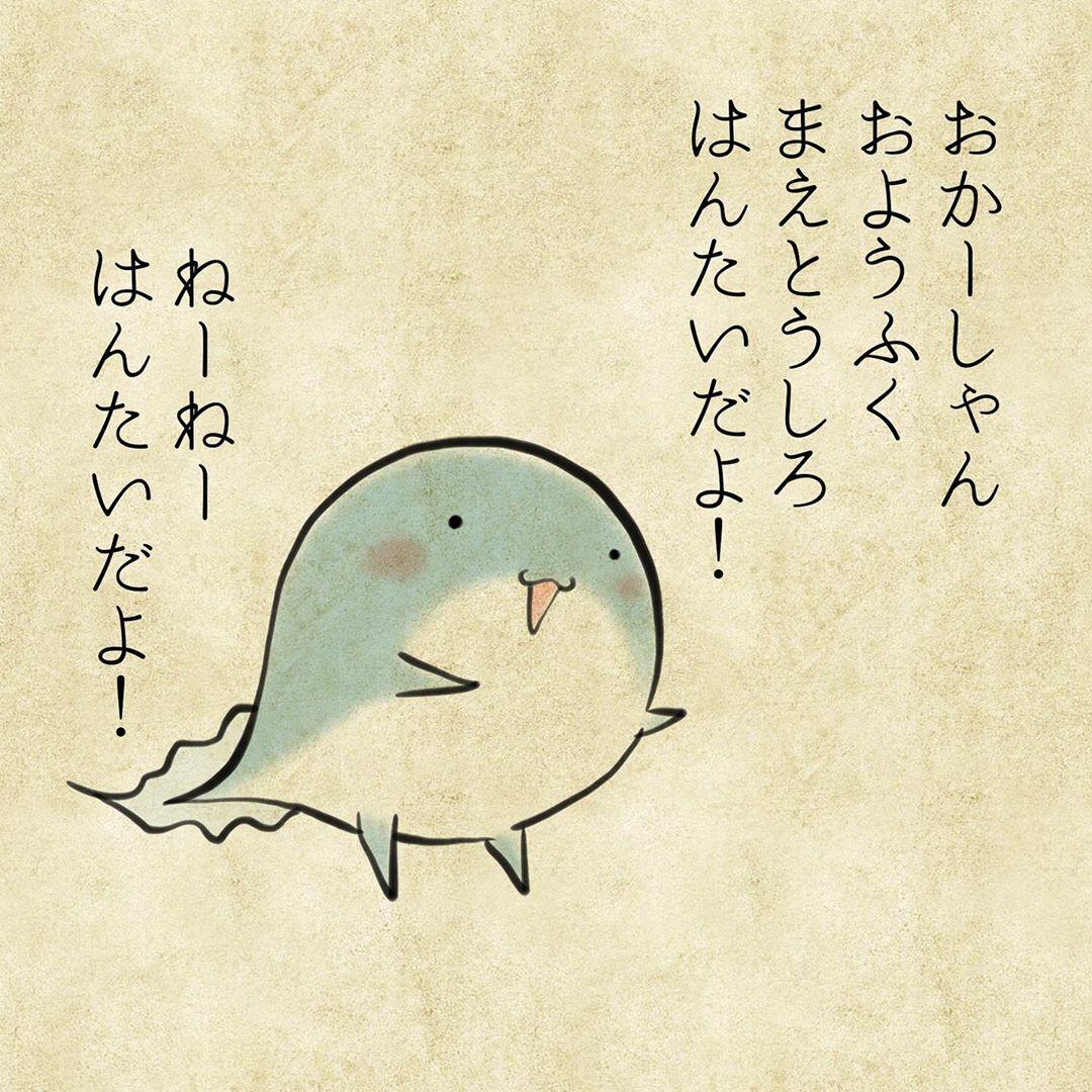 yuko_toritori_72135599_207818240215319_4240181577695641089_n