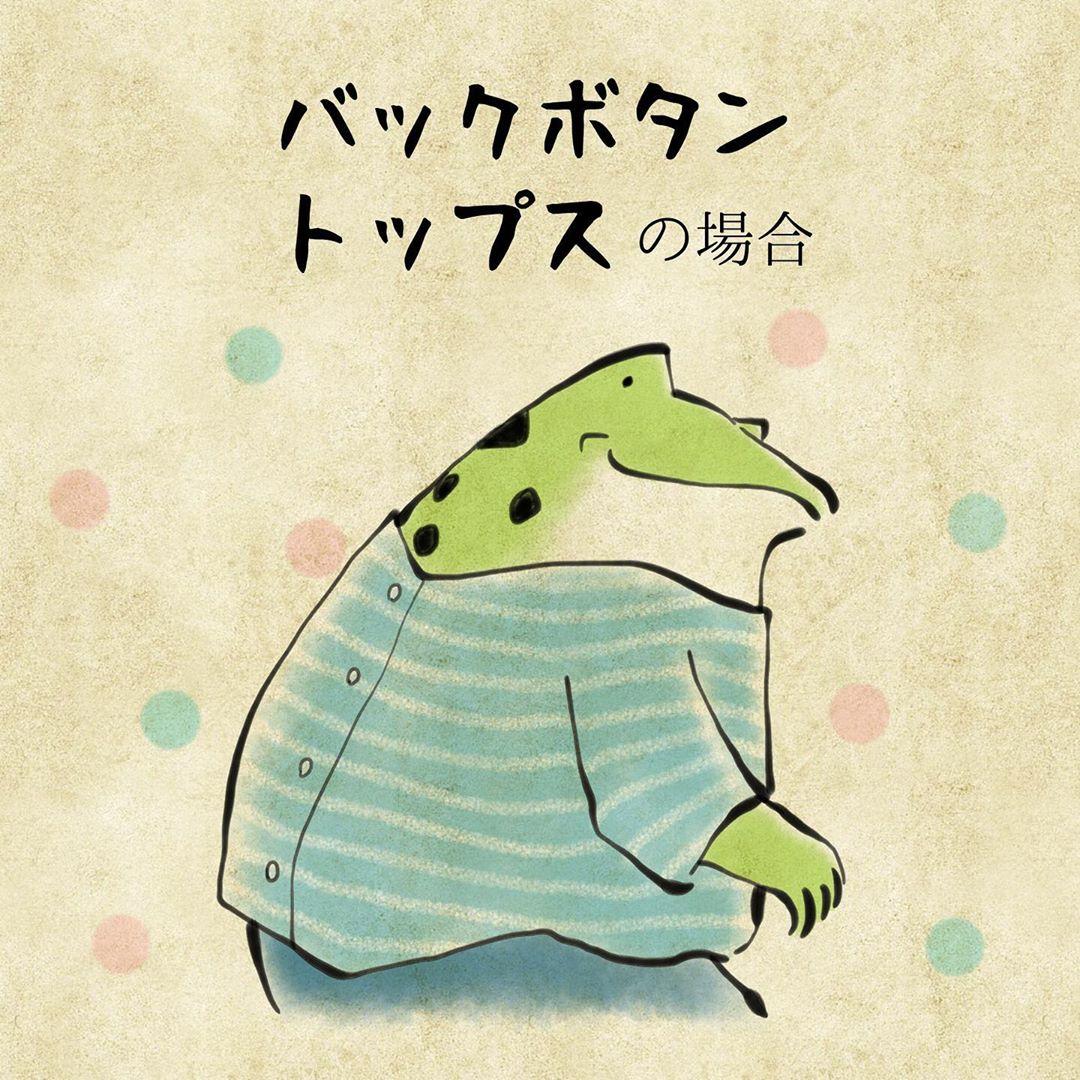 yuko_toritori_71762923_135698891101810_5245030455127943799_n