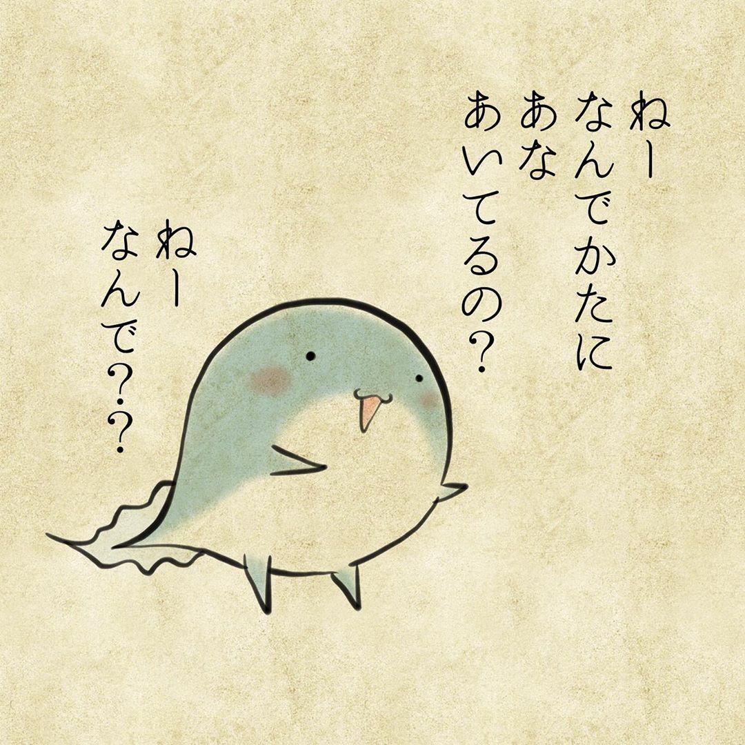 yuko_toritori_71525993_959893987693639_6686278149292548280_n
